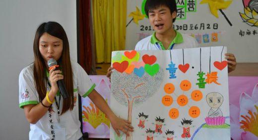 第十二届少年儿童欢乐营《童心。菩提心》 -营员们的创意-