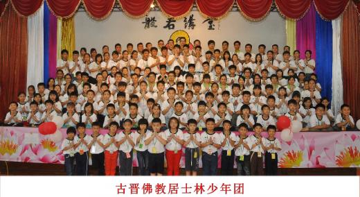 2015年《周日班师生大合照》
